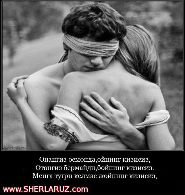 sevgi muhabbat haqida prikol sherlar